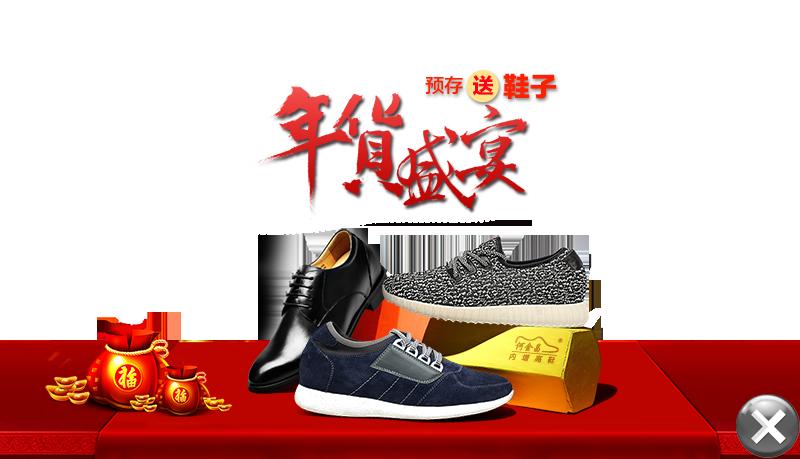 【内增高运动鞋带的系法图解】还在系着最古老的鞋带叉叉系法吗?你喜欢放眼望去童鞋们统一清一色的叉叉鞋带吗?快说NO!我们要与众不同!我们要彰显个性!我们要不一样的鞋带系法!下面请看运动鞋带的系法图解。 内增高运动鞋的鞋带系的要紧,因为一般情况下,运动鞋都用于运动时穿着的。那么一双没有系牢的运动鞋,在运动的过程会给脚部带来阻碍,那么便会影响到运动员的发挥。那么运动鞋带的系法有哪些呢?