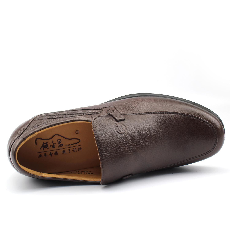 [何金昌]英伦男式内增高休闲鞋
