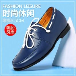【何金昌】新款内增高皮鞋 内增高男鞋 增高休闲男鞋 增高6.5CM 蓝色 1612