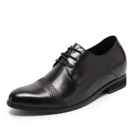 【何金昌】2016新款男士正装皮鞋 精品小牛皮正装鞋 男士内增高皮鞋 增高7cm 1813