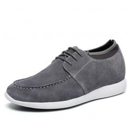 【乐昂】男士增高鞋夏季运动休闲鞋潮鞋7cm 韩版内增高男鞋 灰色 1856