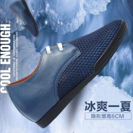 【乐昂】新品 冰爽一夏 透气内增高网面增高男休闲鞋 隐形增高6厘米 1880
