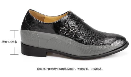 隐形增高鞋