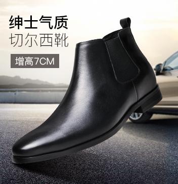 轻弹内增高运动鞋新款