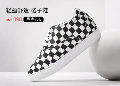 轻盈舒适内增高情侣运动女鞋