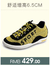 内增高运动鞋 女