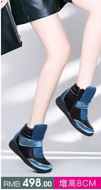 内增高女靴