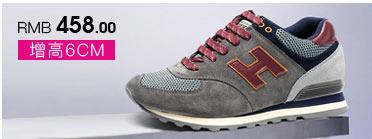 灰色内增高女鞋