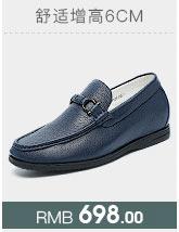 一脚蹬内增高鞋