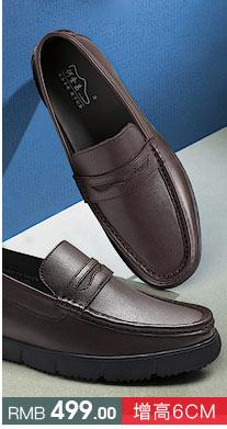 隐形内增高休闲鞋