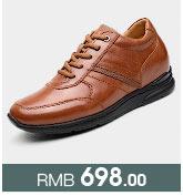 棕色内增高鞋