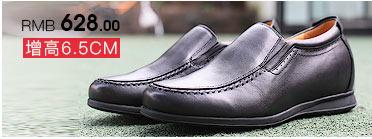 黑色内增高休闲男鞋