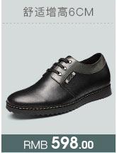 热销内增高休闲鞋