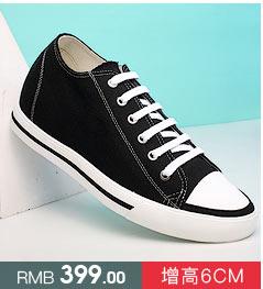 黑色内增高帆布鞋