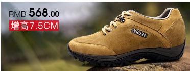 内增高登山鞋