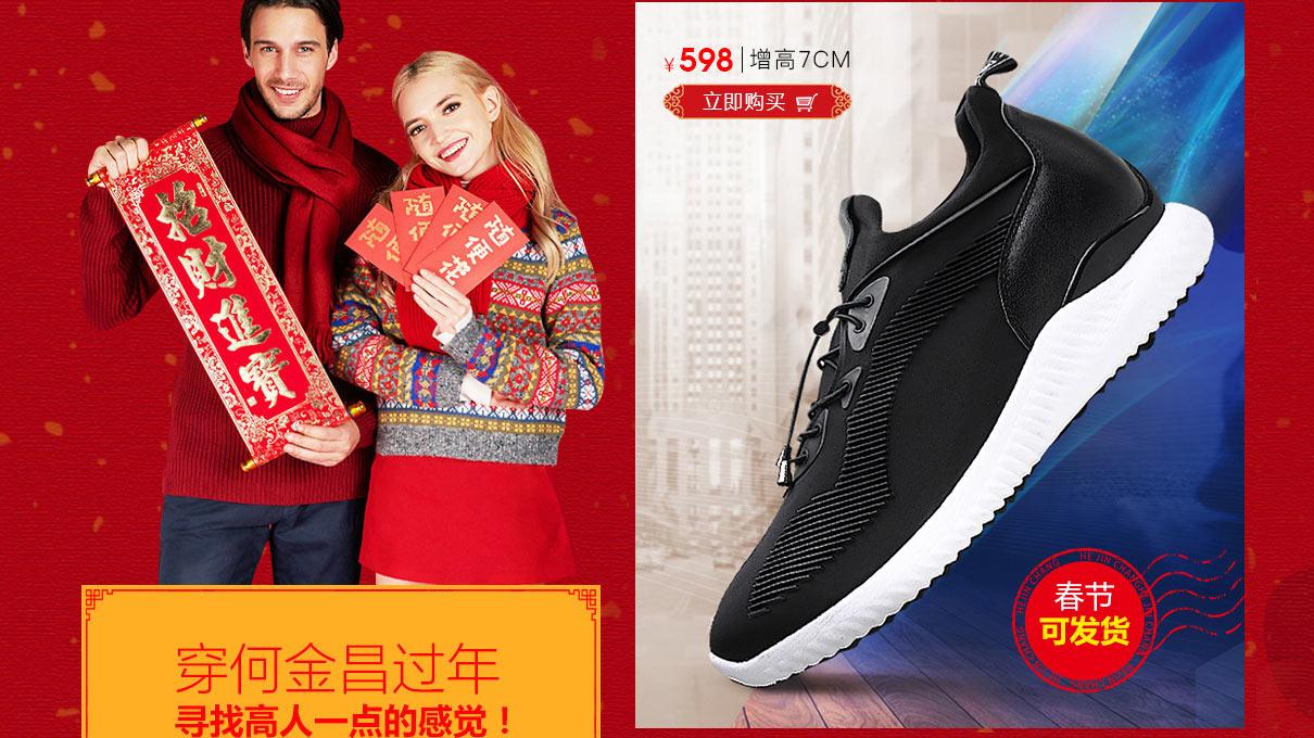 【何金昌】2017新款内增高运动鞋 潮流时尚运动增高男鞋 黑色 增高7CM 2009