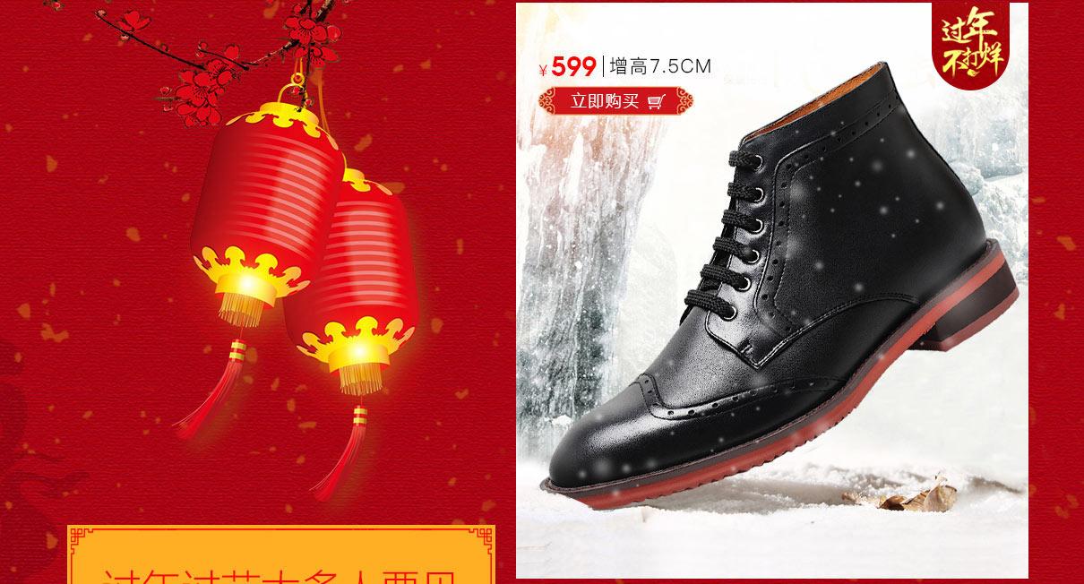 【何金昌】新款内增高马丁靴 英伦布洛克男士内增高靴子 增高7CM 黑色 1702