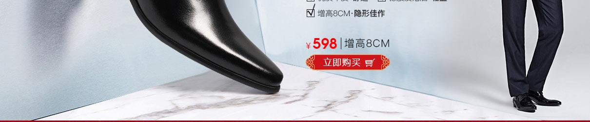 【何金昌】欧版尖头内增高皮鞋 男士隐形商务增高鞋 黑色 增高8cm 1879