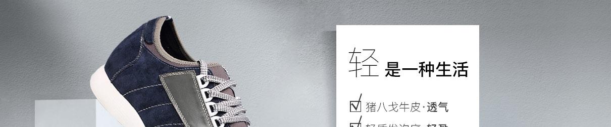 【何金昌】新款内增高休闲鞋 磨砂内增高运动鞋 情侣款 增高7cm 蓝色 1624