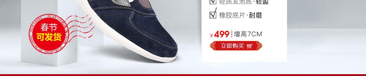 【何金昌】新款内增高休闲鞋 磨砂内增高运动鞋 情侣款 增高7cm 蓝色