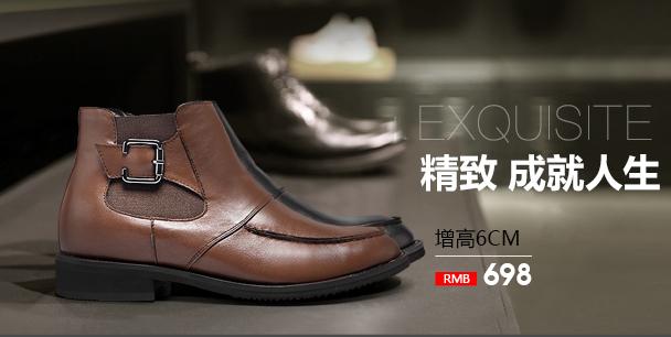 马丁靴子鞋带的系法图解