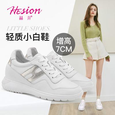 女士增高靴
