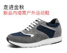 内增高运动鞋新款