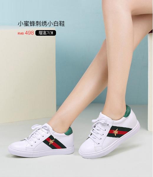 小蜜蜂刺绣彩尾小白鞋