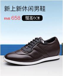 新款休闲男鞋