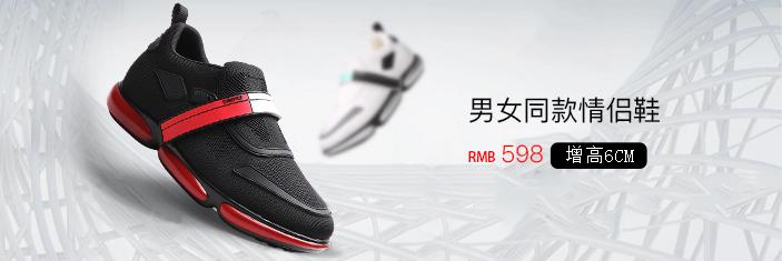 新款豆豆鞋增高6厘米
