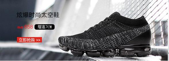 轻弹运动鞋隐形增高7厘米