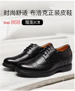 鳄鱼纹轻巧豆豆鞋黑色6厘米