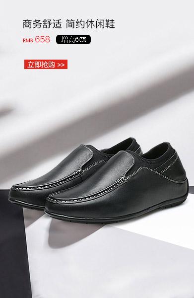 精致布洛克时尚雕花休闲鞋