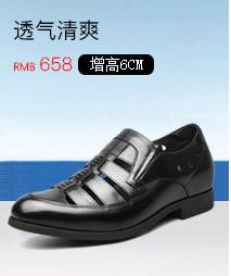 时尚手工缝线鞋