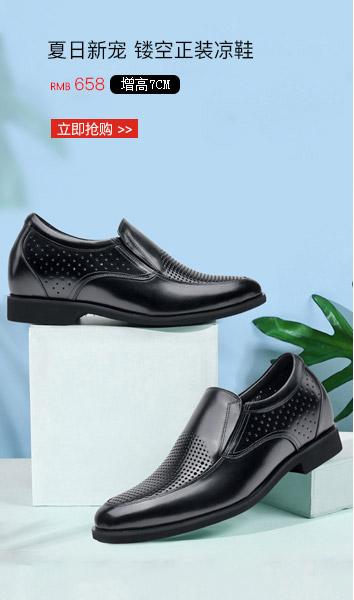虎头刺绣时尚内增高小白鞋