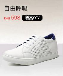 本季流行小白鞋
