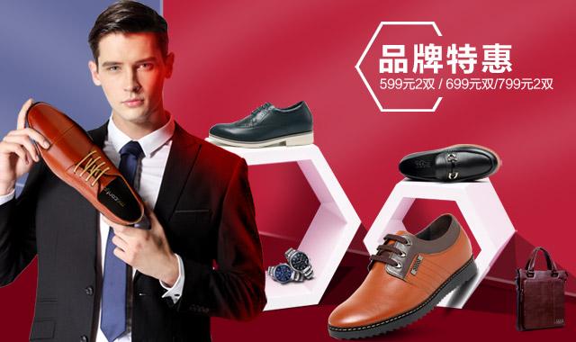 特价内增高鞋