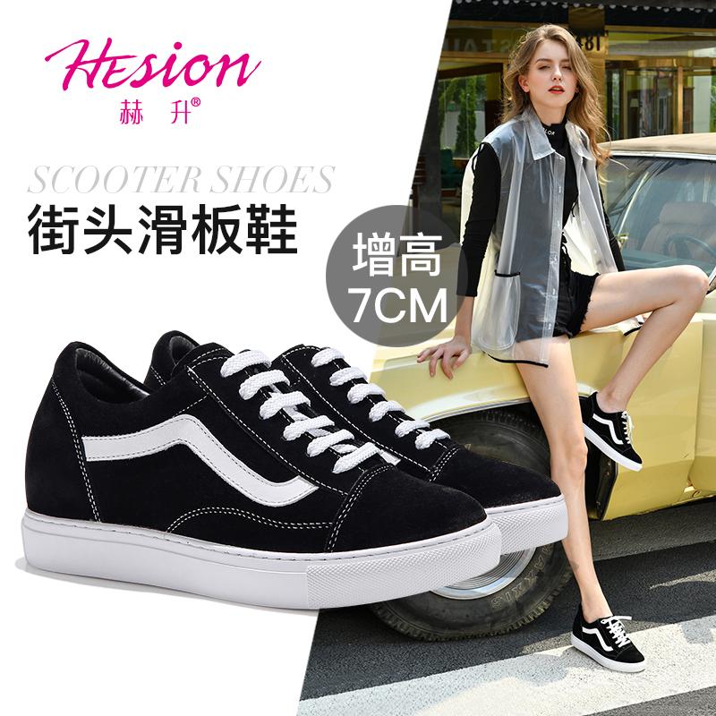 炫彩鞋带潮流小白鞋内增高6CM