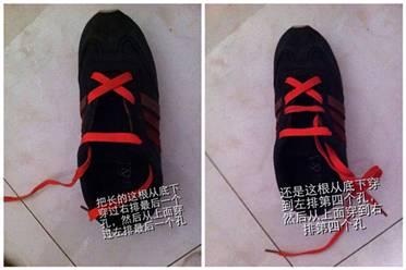 这样exo鞋带系法6孔就完成