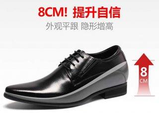 【内增高鞋】男士增高鞋8 10厘米【多图】