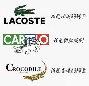 CARTELO/卡帝乐鳄鱼什么档次,算名牌吗