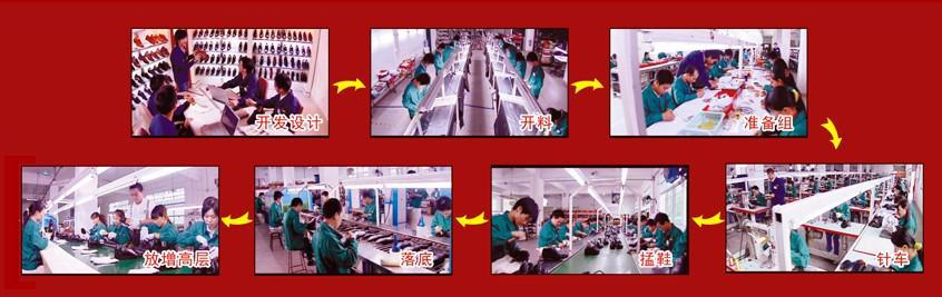 增高鞋 何金昌/何金昌目前国内唯一的专业内增高鞋工厂