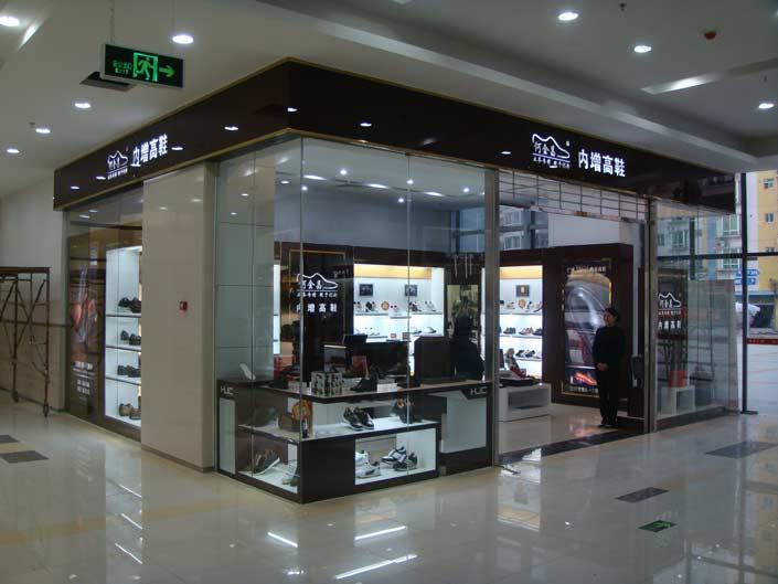 上海增高鞋专卖店