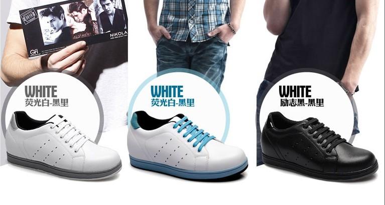 什么是阿甘鞋 阿甘鞋怎么搭配