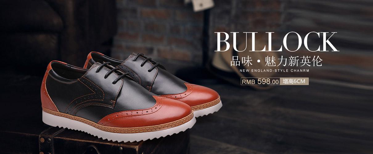 秋季新款增高鞋